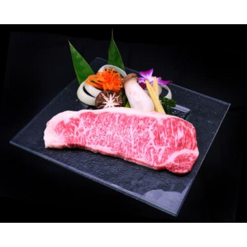 Kobe / Wagyu Beef